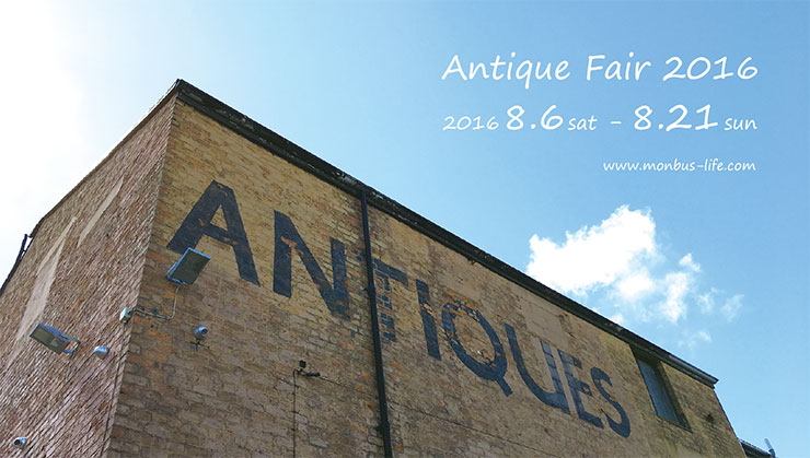 antiquefair