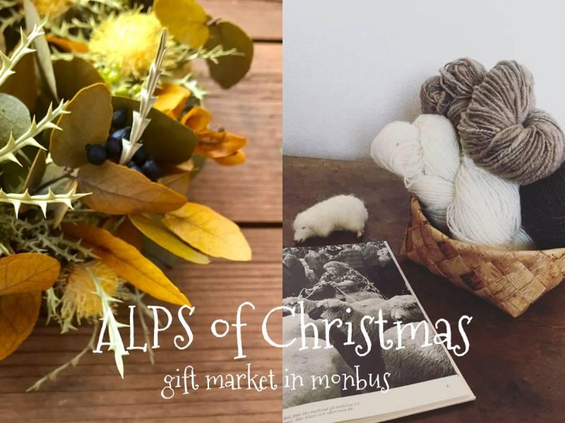 ALPS of Christmas